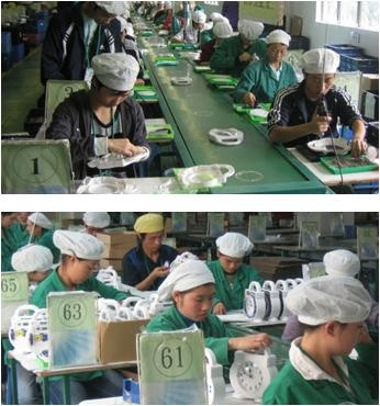 factory_pic_2